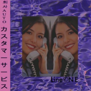 LineOne-Cover.jpg
