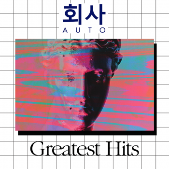 GreatestHitsAuto-Cover.png