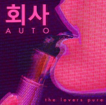 TheLoversPure-Cover.jpg