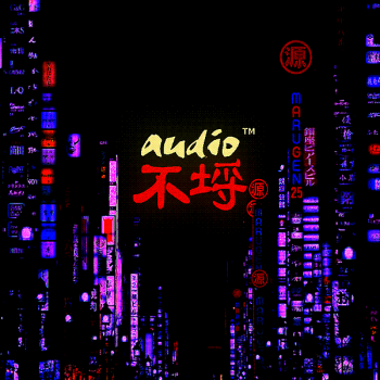 AudioFurachi-Cover.png