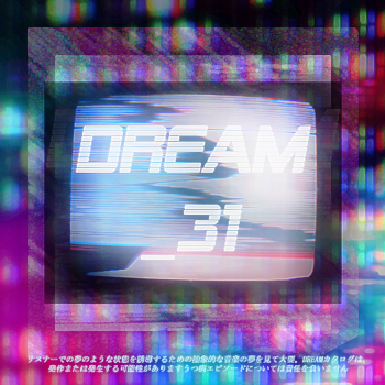 Dream31-Cover.png