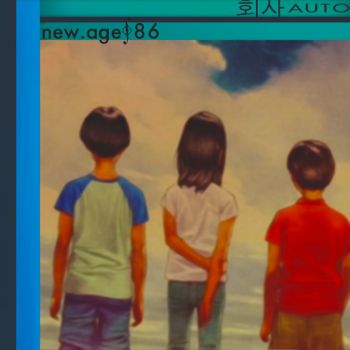 NewAge86-Cover.jpg