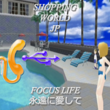 FocusLife-Cover.png